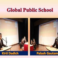 Inter School Debate Competition